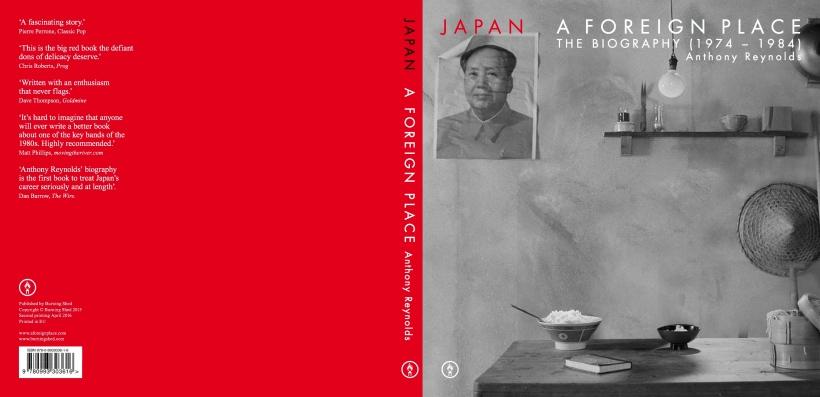 Japan_Paperback_Cover_2016a (1).jpg
