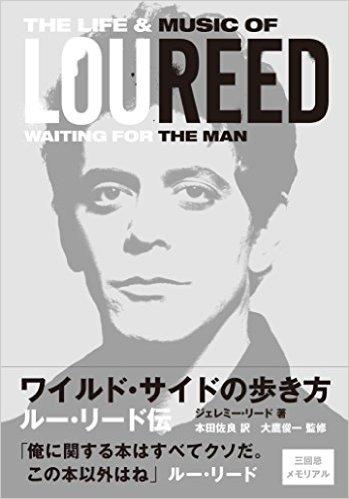 lou-reed-japan