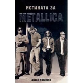 metallicaaddix